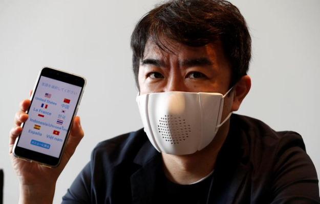 कोविड-19: जापान में रोबोटिक तकनीक से बना स्मार्ट फेस मास्क, इंटरनेट से कनेक्ट होकर मैसेज या कॉल करने में है सक्षम