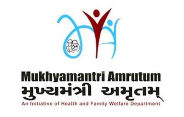 मुख्यमंत्री अमृतम योजना  - Mukhyamantri Amrutam Yojana Gujarat in Hindi