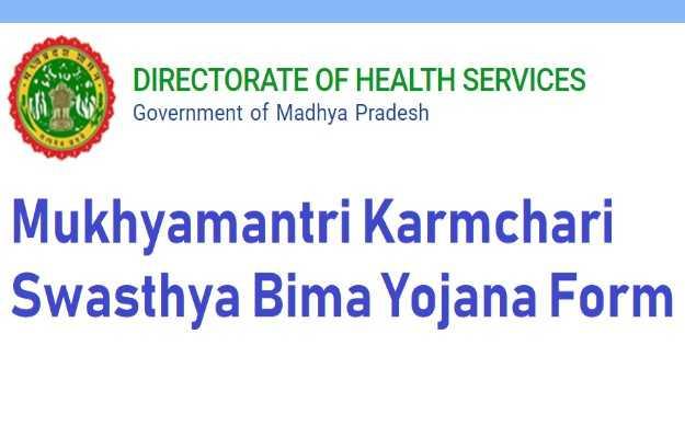 मध्य प्रदेश मुख्यमंत्री कर्मचारी स्वास्थ्य बीमा योजना