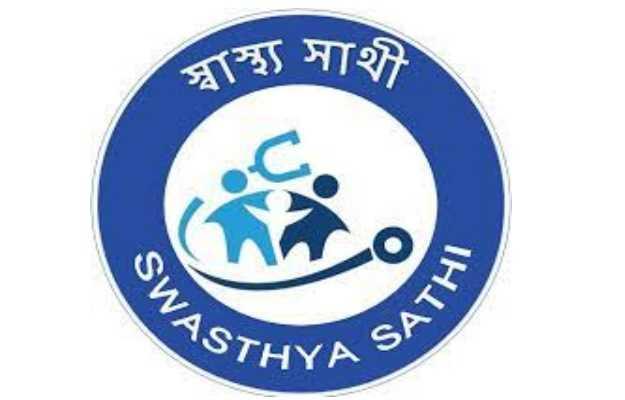 स्वास्थ्य साथी योजना - Swasthya Sathi Scheme in Hindi
