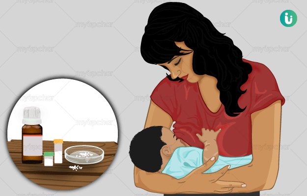 Homeopathic medicine, treatment and remedies for Lactation problems